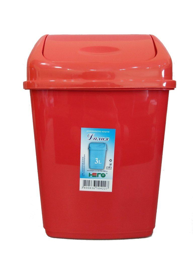 пластмасов кош за боклук Него ООД